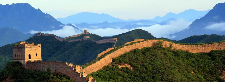 Дешевые билеты в Китай