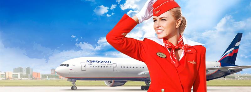 Авиабилеты Новосибирск Тель Авив туда и обратно купить