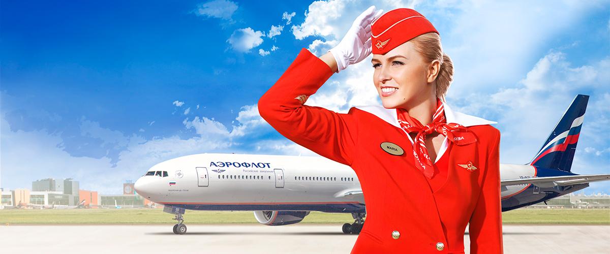 Новосибирск Санкт Петербург авиабилеты цена на прямые