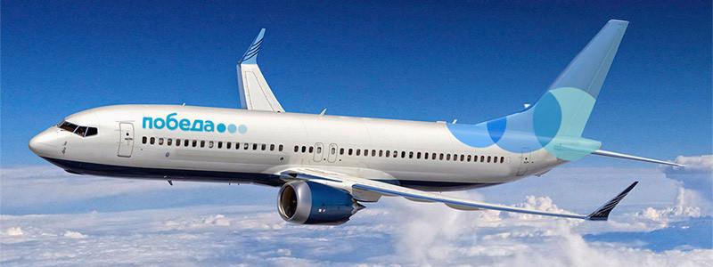 Авиакомпания S7 Airlines Купить билеты на самолет AVIADORU
