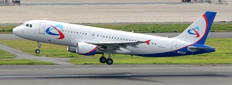Ural airlines дешевые авиабилеты