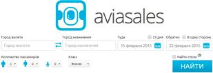 Проверка цен на Aviasales