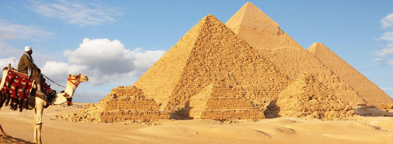 Египет - дешевые билеты