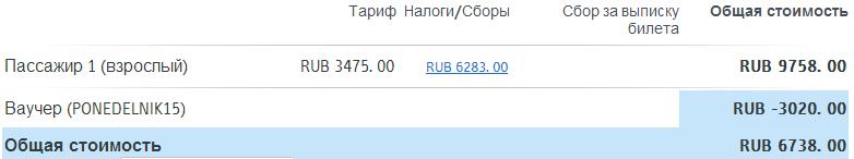 Austrian Airlines. Киберпонедельник. Промокод на 40€. Вена от 6700 руб.