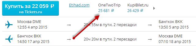 BudgetWorld|Tickets.ru - дешевле на 2-4 т.р. МСК - Гонконг [с захватом НГ]: 16200 руб. МСК - Берлин: 6700 руб. МСК - Бангкок: 22000 руб.