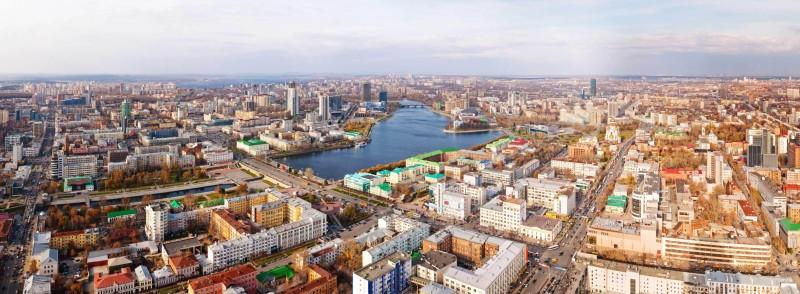 Екатеринбург дешевые авиабилеты