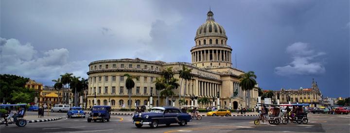 Гавана - дешевые авиабилеты