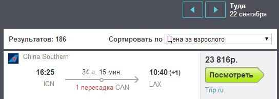 BudgetWorld|Авиабилеты вокруг света из МСК / СПБ: от 51000 / 52700 руб.