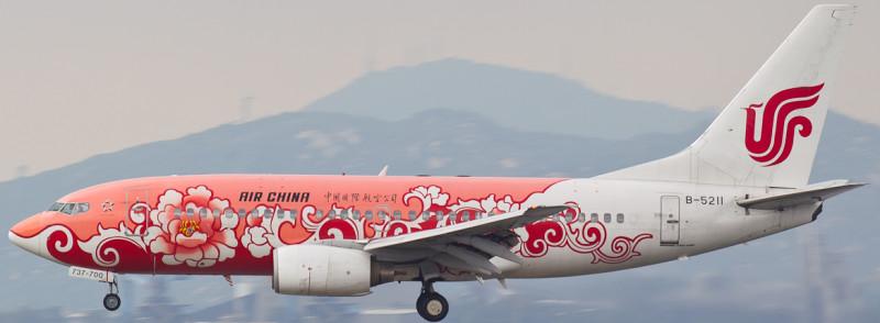 Air-China акции, скидки, распродажи