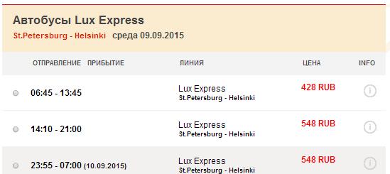 BudgetWorld|Lux Express / Simple Express. Промокоды. Скидка 70% / 50%. Питер - Хельсинки: 400 - 550 руб.