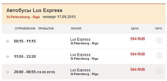 BudgetWorld|Lux Express / Simple Express. Промокоды. Скидка 70% / 50%. Питер -  Рига: 400 - 550 руб.