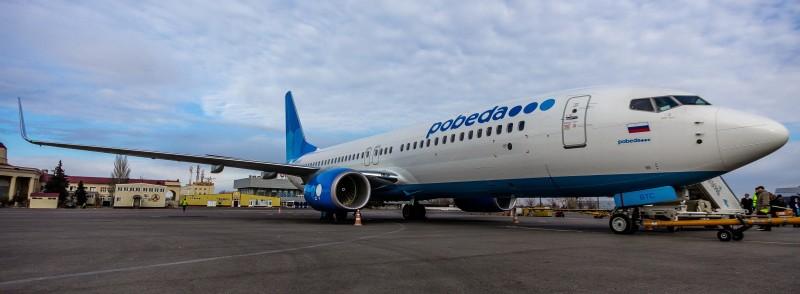 Авиакомпания Победа - Онлайн регистрация, Проверка брони, Парвила провозки багажа. Pobeda aero