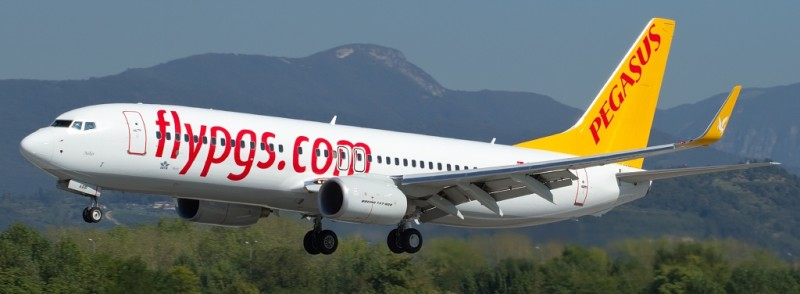 Pegasus Airlines дешевые авиабилеты