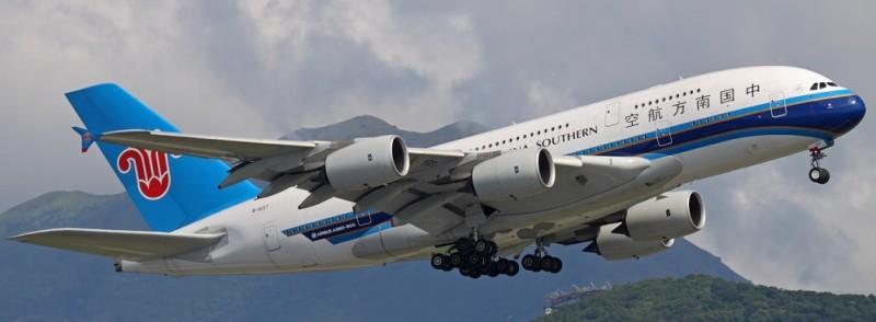 china southern дешевые авиабилеты
