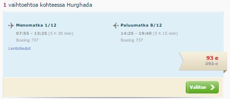 Finnmatkat. Чартер. Хельсинки - Египет / ОАЭ - Хельсинки: 4800 / 8800 руб. [Прямые рейсы!]