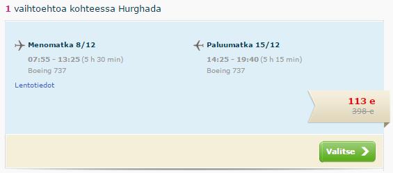 Хельсинки - Хургада - Хельсинки (8-15 декабря)