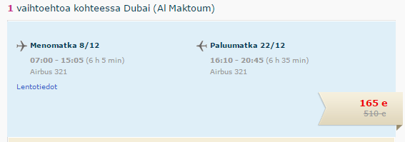 Finnmatkat. Чартер. Хельсинки - Лансароте (Канары) / Дубай - Хельсинки: 8700 / 11500 руб. [Прямые рейсы!]