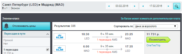 Питер / Москва —  Мадрид — Питер / Москва: 11700 - 12800 руб.