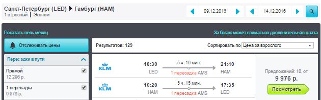Питер - Прага - Питер