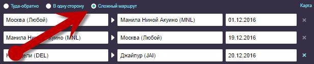 Ошибочный тариф! Air India. Москва ⇄ Бангкок (Таиланд): 14400 / Коломбо (Шри-Ланка): 16900 руб.
