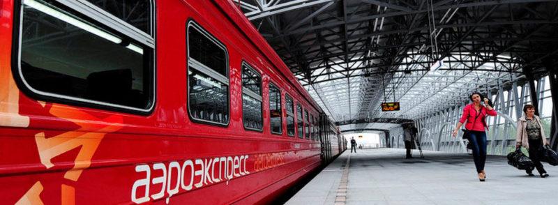 Аэроэкспресс из/в любой аэропорт Москвы за 1 руб. при оплате Apple Pay