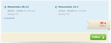 Finnmatkat. Чартер. Хельсинки ⇄ Лансароте (Канары): 6000 руб. [Прямые рейсы на Новый Год!]