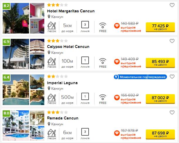 Тур в Мексику (Канкун) из Москвы на 7 ночей: от 38700 руб/чел. [Вылет 27 января!]