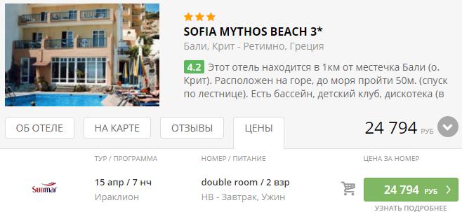 из Москвы в Грецию [15-22 апреля]