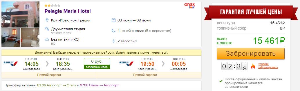 из Москвы в Грецию [3-8 июня]