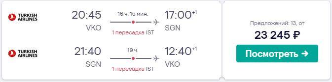 Авиабилеты от Turkush Airlines